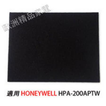 Honeywell 加強型活性碳濾網 抗敏空氣清淨機 HPA-200APTW 專用
