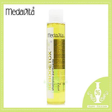 媚黛維達 Medavita 淨化抑脂洗髮精 250ml