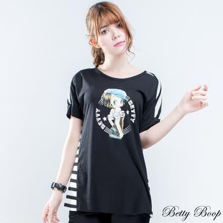 【Betty Boop貝蒂】膠印圖配色洞洞條紋拼接上衣(共二色)