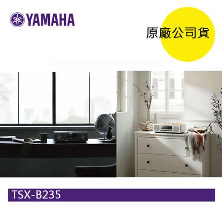 YAMAHA TSX-B235 藍芽 無線 桌上型音響 喇叭 黑/白 兩色(公司貨)