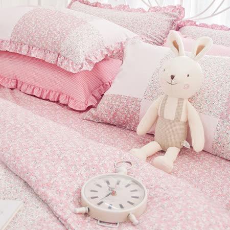 OLIVIA 《愛蜜莉》單人床包枕套兩件組 【碎花版】