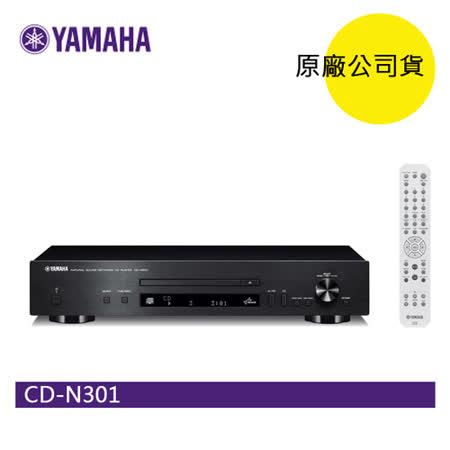 YAMAHA CD-N301 CD/網路音樂播放機 (黑色) 公司貨