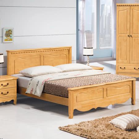 【顛覆設計】格拉5尺雙人松木實木床架(兩色可選)