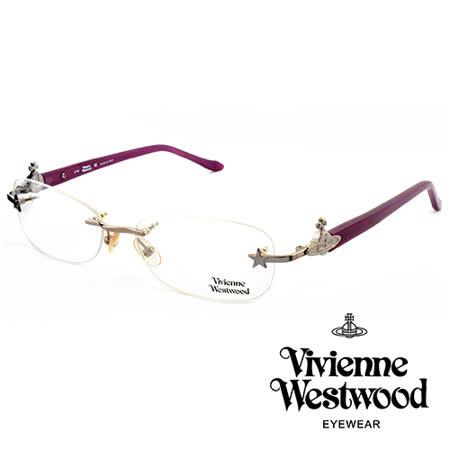 Vivienne Westwood 英國薇薇安魏斯伍德★經典浮雕造土星造型★光學眼鏡(紫色) VW12204