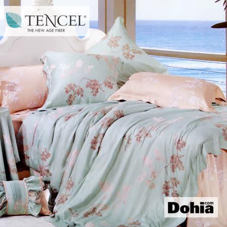 《Dohia-隨風飄絮》雙人八件式100%高級天絲棉兩用被床罩組