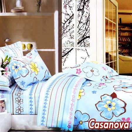 《Casanova-春意來》雙人四件式純棉兩用被床包組