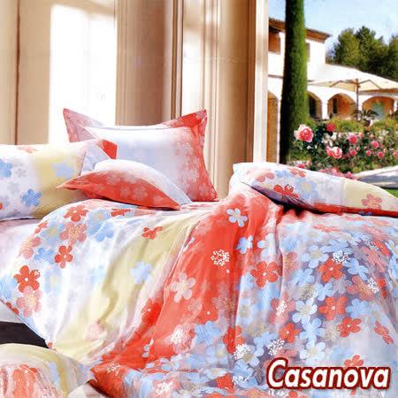 《Casanova-豔夏風情》雙人四件式純棉兩用被床包組~活性印染工藝