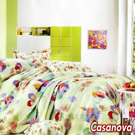 《Casanova-綠野玩伴》雙人四件式純棉兩用被床包組