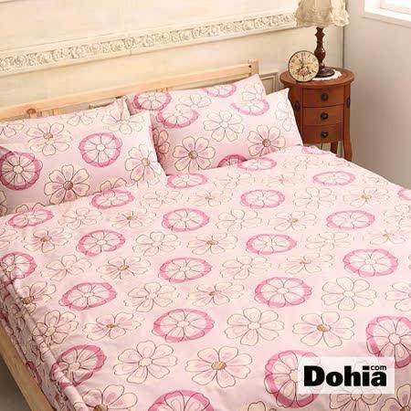 《Dohia-花語-流行粉》雙人加大四件式100%精梳棉涼被床包組