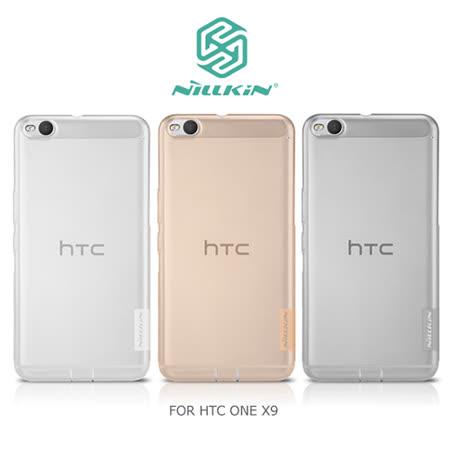 NILLKIN HTC One X9 本色TPU軟套