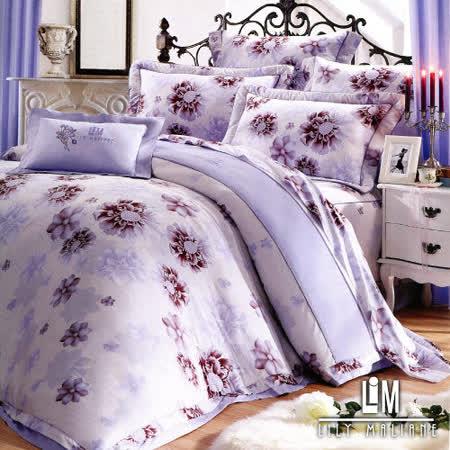 Lily Malane-紫戀花舞。雙人七件式精梳純棉兩用被床罩組