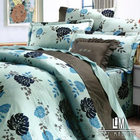 Lily Malane-葉紛(藍)。雙人加大四件式精梳純棉兩用被床包組