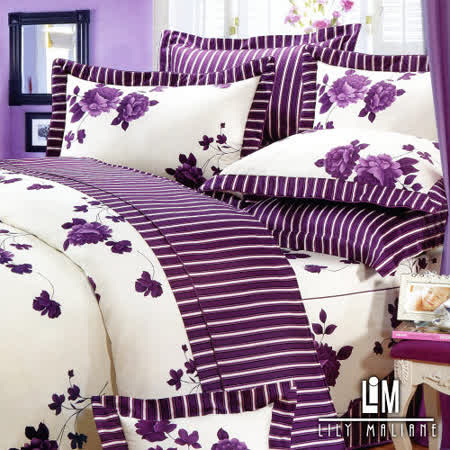 Lily Malane-紫苑卉影。雙人四件式精梳純棉兩用被床包組
