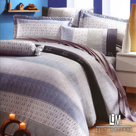 Lily Malane-相偎相依(藍)。雙人加大七件式精梳純棉兩用被床罩組