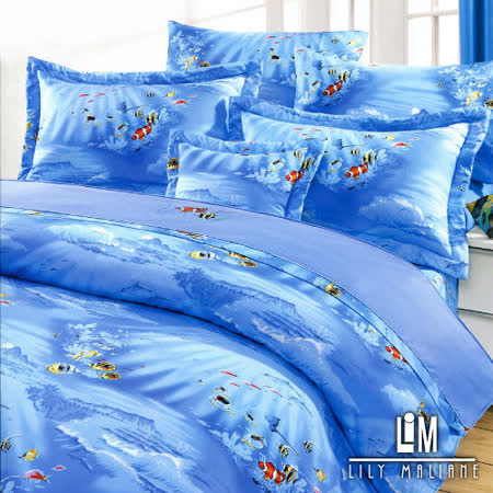 Lily Malane-海底世界。雙人四件式精梳純棉兩用被床包組