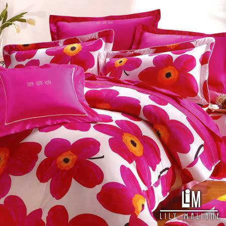 Lily Malane-花香。雙人加大七件式精梳純棉兩用被床罩組