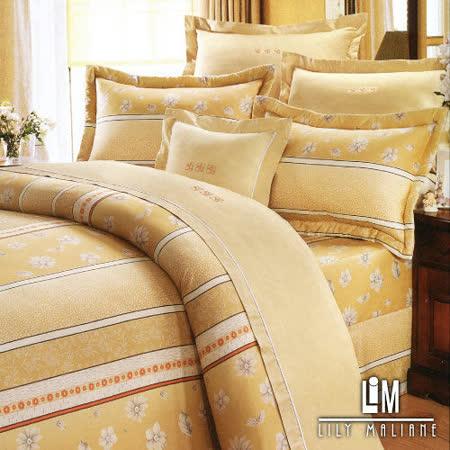 Lily Malane-花願(黃)。雙人七件式精梳純棉兩用被床罩組
