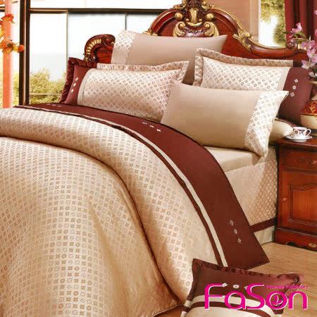 【FASON法頌】Vuitton。絲緞緹花雙人七件式兩用被床罩組