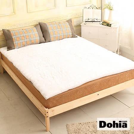 《Dohia專利氣壓式》雙人加大乳膠床墊。100%天然乳膠製成~