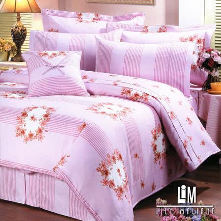 Lily Malane-花現瑰語。雙人四件式精梳純棉兩用被床包組