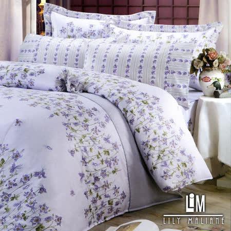 Lily Malane-紛花尋芳。雙人七件式精梳純棉兩用被床罩組