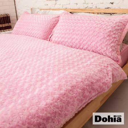 Dohia-馨香戀粉。雙人四件式超柔玫瑰絨兩用被舖棉床包組