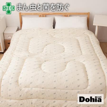 《Dohia》SEK認證-防蹣抗菌雙人混羊毛被。精選高級羊毛製造!