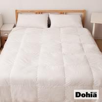 《Dohia》水鳥羽絨95%/羽毛5%特級雙人羽絨被。精選高級羽絨製造,最保暖、最輕巧!