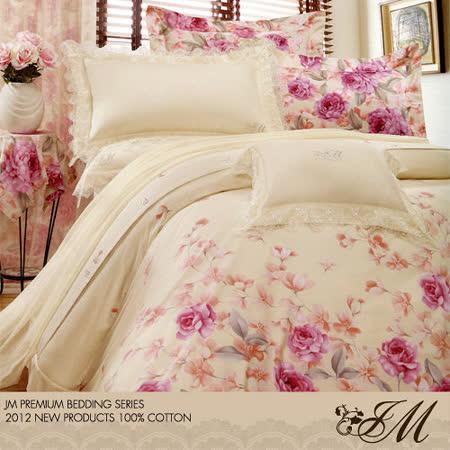 《JM-雪氛玫瑰》雙人八件式精梳純棉精品床罩組