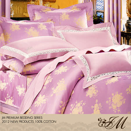 《JM-暖雅紫伊-粉》雙人八件式精梳純棉精品床罩組