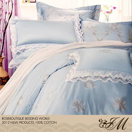 《JM-古典花園-藍》雙人八件式精梳純棉精品床罩組
