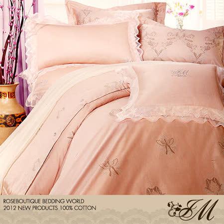 《JM-古典花園-粉》雙人八件式精梳純棉精品床罩組