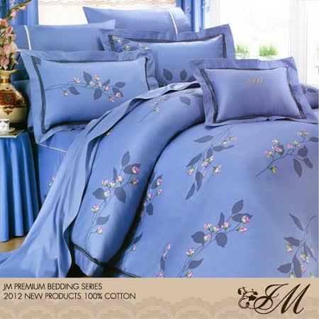 《JM-花宓香郁-藍》雙人八件式精梳純棉精品床罩組