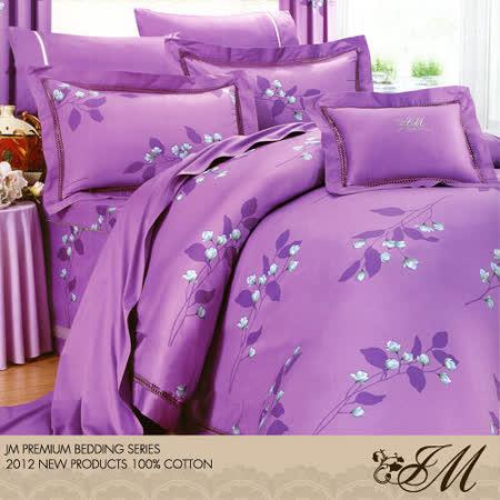 《JM-花宓香郁-紫》雙人八件式精梳純棉精品床罩組