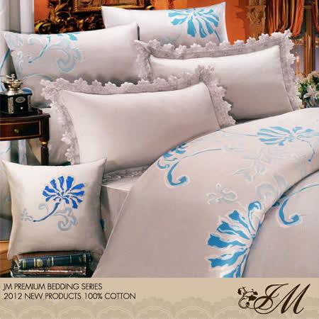 《JM-向陽-晶曜灰》雙人八件式精梳純棉精品床罩組
