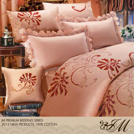 《JM-向陽-寶石咖》雙人八件式精梳純棉精品床罩組