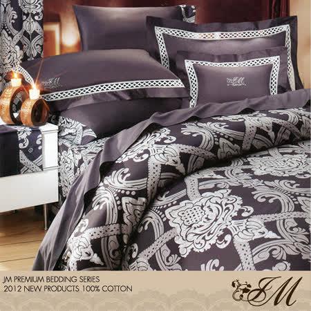 《JM-維洛雅-灰》雙人八件式精梳純棉精品床罩組