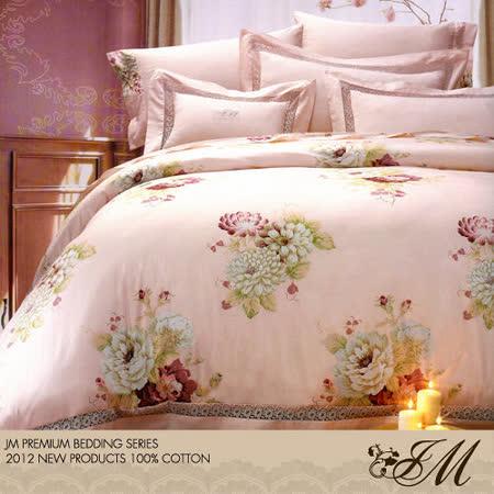 《JM-花漾時節-粉》雙人八件式精梳純棉精品床罩組