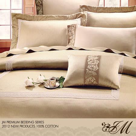 《JM-浪漫威尼斯-棕》雙人八件式精梳純棉精品床罩組