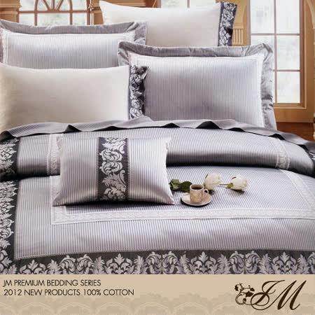 《JM-浪漫威尼斯-銀》雙人八件式精梳純棉精品床罩組
