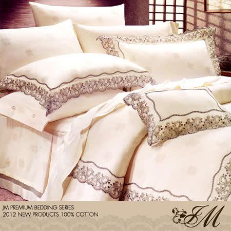 《JM-仙麗夢境-米白》雙人八件式精梳純棉精品床罩組