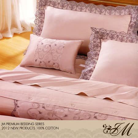 《JM-鑽耀蕾絲-紅》雙人八件式精梳純棉精品床罩組
