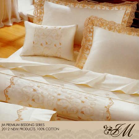 《JM-鑽耀蕾絲-米白》雙人八件式精梳純棉精品床罩組