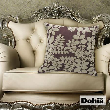 《Dohia 風格剪影 可可》精選時尚亞麻植絨超舒適中抱枕