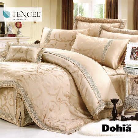Dohia-淺蜜織玉。雙人四件式100%高級天絲緹花兩用被薄床包組