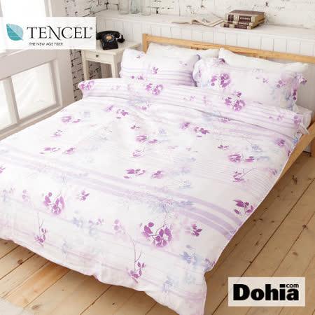 Dohia-紛葉映彩。雙人四件式100%高級天絲兩用被薄床包組