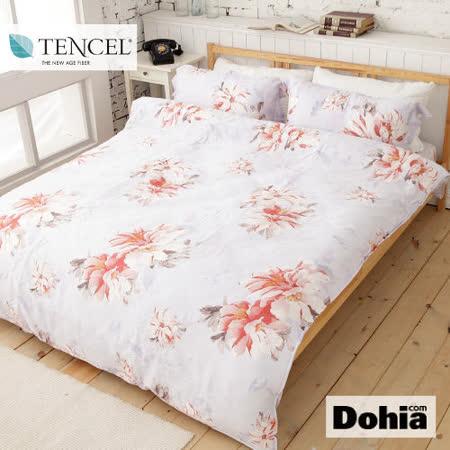 Dohia-寧香花季。雙人四件式100%高級天絲兩用被薄床包組