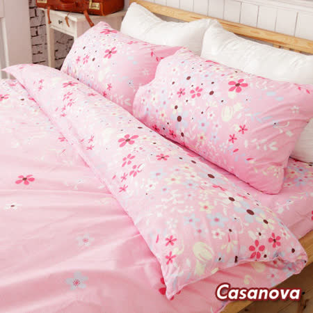 Casanova《粉戀花語》天絲棉絨雙人加大四件式被套床包組r*★天然活性環保印染