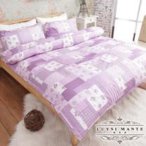 Luysi Mante【浪漫甜心-紫】精梳純棉雙人加大四件式兩用被床包組