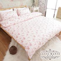 Luysi Mante【花芬戀曲-粉】精梳純棉雙人四件式兩用被床包組